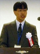 平成20年度学会賞受賞者