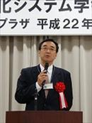 平成22年度学会賞受賞者