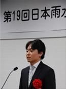 平成23年度学会賞(奨励賞)受賞者