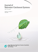 学会誌(Journal of Rainwater Catchment Systems)
